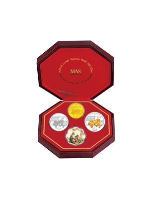 2016 Singapore Lunar Monkey 3-In-1 Coin Set