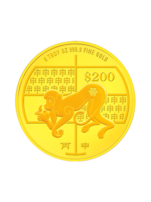 2016 Singapore Lunar Monkey 5 oz 999.9 Fine Gold Proof Coin