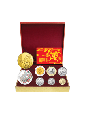 Premium Prosperity Coin Set
