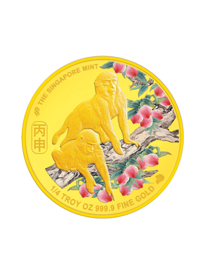 The Singapore Mint Lunar Monkey 1/4 oz 999.9 Fine Gold Proof Medallion