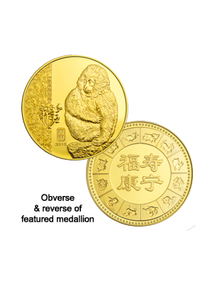 Double Wealth Coin Set - 2016