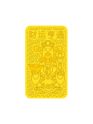 God Of Wealth 5 gm 999.9 Fine Gold Ruyi Ingot