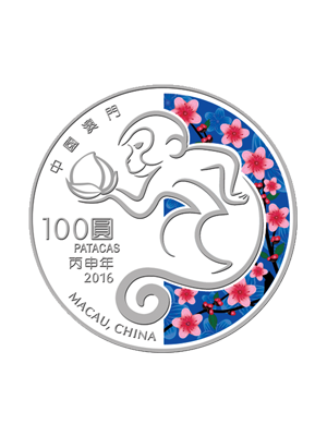 2016 Macau Monkey 5 oz 999 Fine Silver Proof Coin With Colour