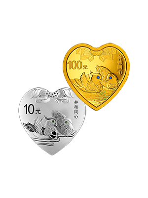 2016 Pair Of Mandarin Ducks 999 Fine Gold + 999 Fine Silver Proof Heart-Shaped Coin Set