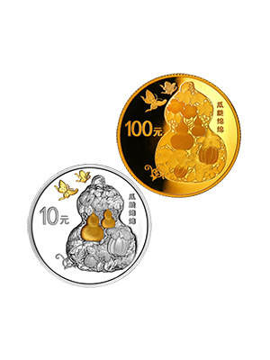2016 Offsprings (Pumpkin) 999 Fine Gold + 999 Fine Silver Proof Coin Set