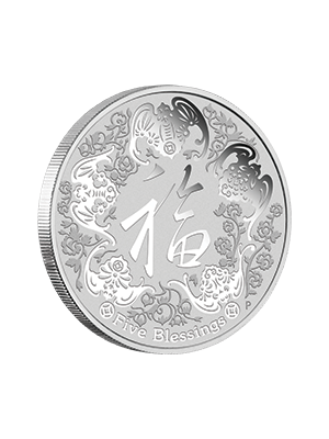2016 Five Blessings 1 oz 999 Fine Silver Bullion Coin