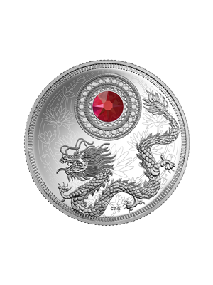 2016 Birthstones Series - January 999 Fine Silver Proof Coin