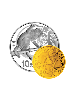 China Monkey 1/10 oz 999.9 Fine Gold + 1 oz 999 Fine Silver Proof Coin Set (Without Colour)