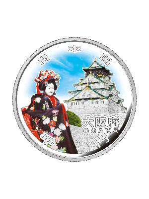 Japan 47 Prefectures 43rd Osaka 1000 Yen 999 Fine Silver Proof Colour Coin