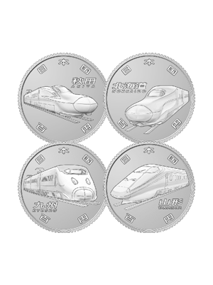 2016 50th Anniversary Of Shinkansen 100 Yen 4-In-1 Coin Set