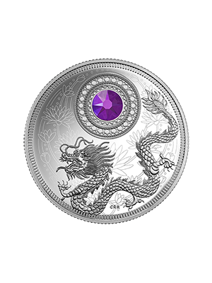 2016 Birthstones Series - February 999 Fine Silver Proof Coin