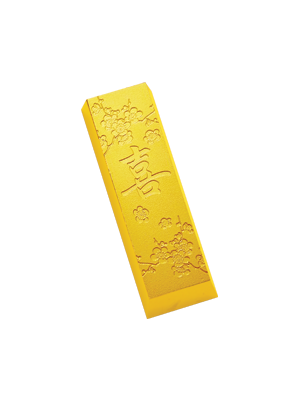 Xi Gold Bar