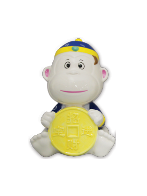 Prosperity Monkey Moneybank - Blue