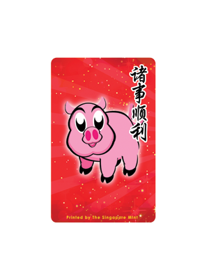 Lunar Boar Zodiac NETS Flashpay Card