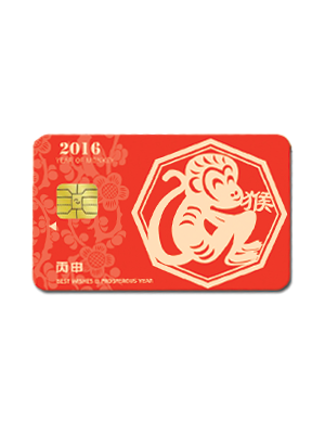 Lunar Monkey Papercut-design Cashcard