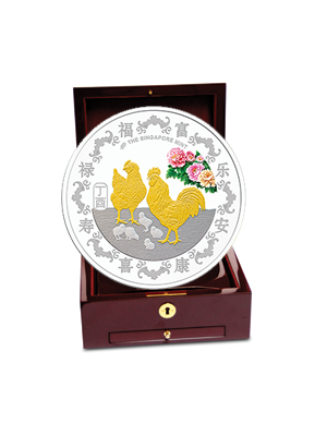 The Singapore Mint Lunar Rooster 1Kg 999 Fine Silver Proof-like Colour Medallion