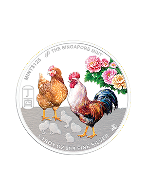 The Singapore Mint Lunar Rooster 5 oz 999 Fine Silver Proof Colour Medallion