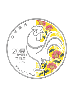 2017 Macau Rooster 1 oz 999 Fine Silver Proof Colour Coin