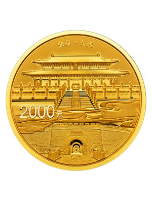 World Heritage - Confucius Temple 150g 999.9 Fine Gold Proof Coin
