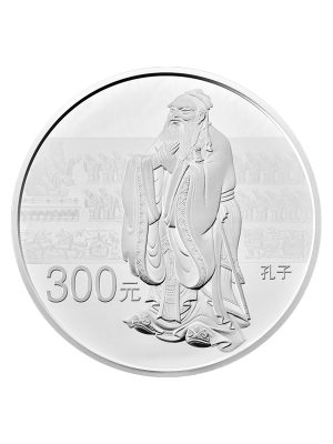 World Heritage - Confucius 1 kg 999 Fine Silver Proof Coin