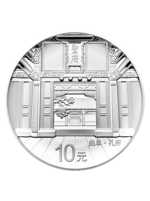 World Heritage - Confucius Mansion 30g 999 Fine Silver Proof Coin