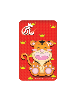 Lunar Tiger Zodiac NETS Flashpay Card