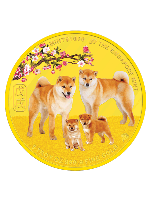 The Singapore Mint Lunar Dog 5 oz 999.9 Fine Gold Proof Colour Medallion