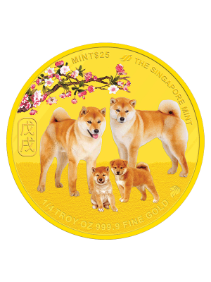 The Singapore Mint Lunar Dog 1/4 oz 999.9 Fine Gold Proof Colour Medallion
