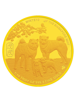 The Singapore Mint Lunar Dog 1/10 oz 999.9 Fine Gold Proof Medallion