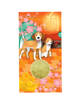 2018 Hongbao Medallion