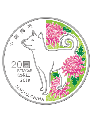 2018 Macau Dog 1 oz 999 Fine Silver Proof Colour Coin