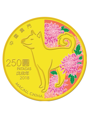 2018 Macau Dog 1/4 oz 999.9 Fine Gold Proof Colour Coin