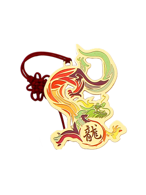 Dragon Zodiac Bookmark II