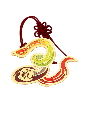 Snake Zodiac Bookmark II