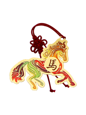 Horse Zodiac Bookmark II