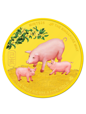 The Singapore Mint Lunar Boar 1/4 oz 999.9 Fine Gold Proof Colour Medallion