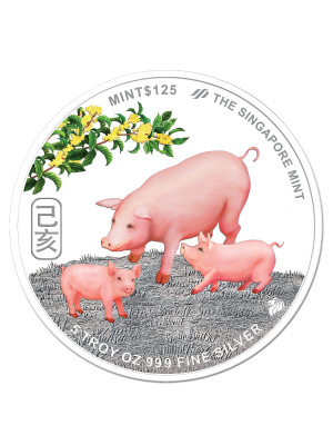 The Singapore Mint Lunar Boar 5oz 999 Fine Silver Proof Colour Medallion