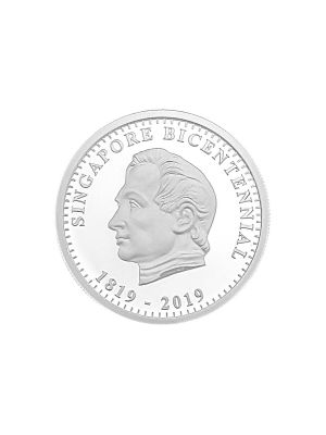 Sir Stamford Raffles ¼ oz 999 Fine Silver Proof-Like Medallion