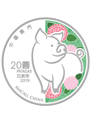 2019 Macau Pig 1oz 999 Fine Silver Proof Colour Coin