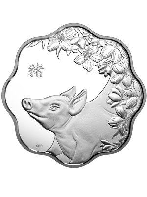 Canada Year of the Pig 999 Fine Silver Proof Scallop-Shaped Coin