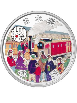 Japan Meiji 150th Anniversary 1oz 999 Fine Silver Proof Coin