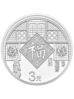2019 New Year Celebration 999 Fine Silver Coin
