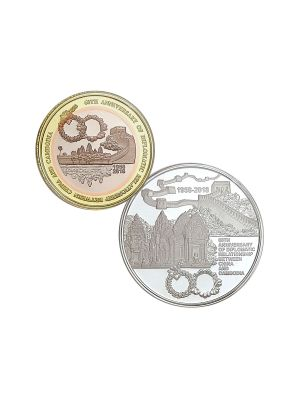 China & Cambodia 60th Anniversary Tri-metal and Silver 2-Coin Set