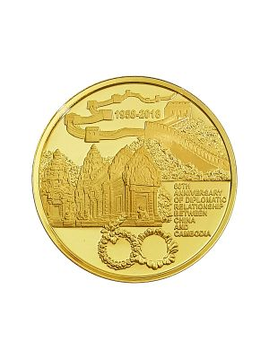China & Cambodia 60th Anniversary 1 kg 999.9 Fine Gold Coin