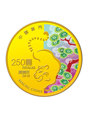 2010 Macau Tiger 1/4 oz 999.9 Fine Gold Proof Coin With Colour