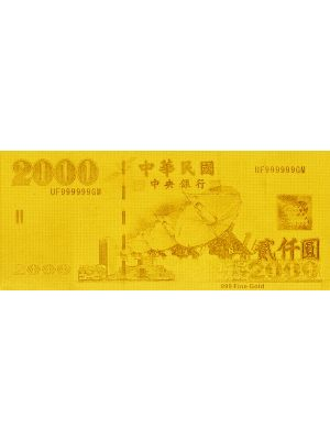 Taiwan2000 Embossed Gold Foil Banknote