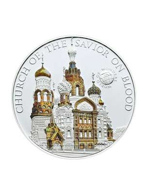 World Of Wonders - Church Savior On Blood Sterling Silver Proof Colour Coin