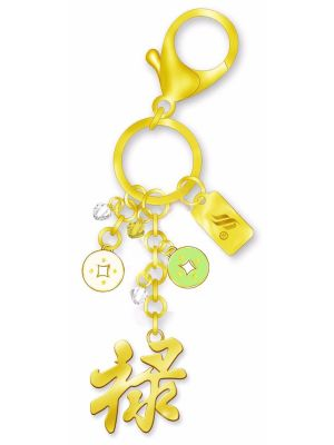 Lu Bag Charm 24K Gold Plated