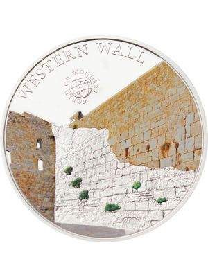 World Of Wonders - Western Wall Sterling Silver Proof Colour Coin