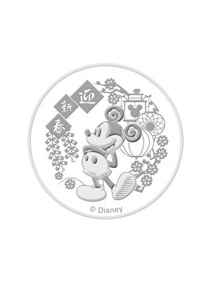Mickey Lunar New Year 20gm 999 Fine Silver Proof-Like Medallion